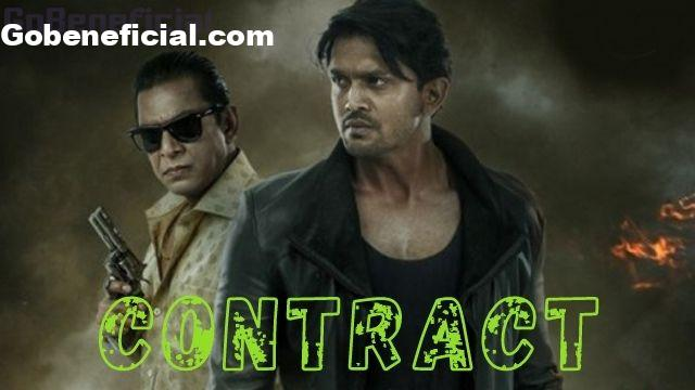 Contract web series download