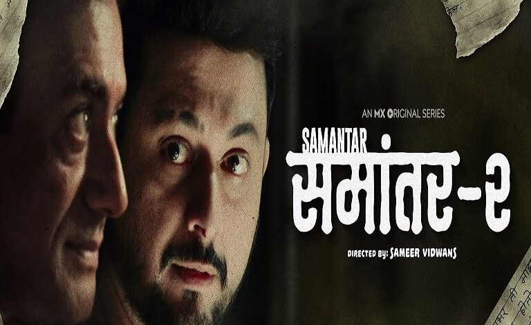 Samantar 2 Web Series (2021) MX Player: Cast, Release Date, Real Names