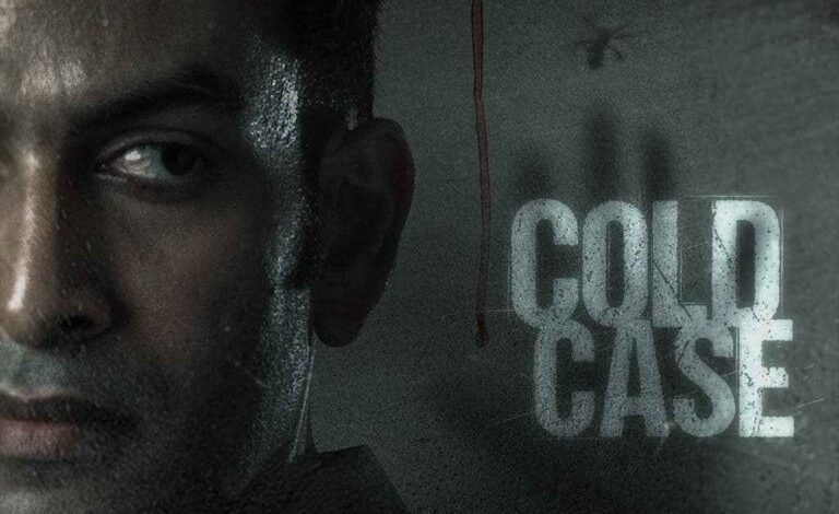 Cold Case Malayalam Movie Cast and Crew ,Release Date, Actor